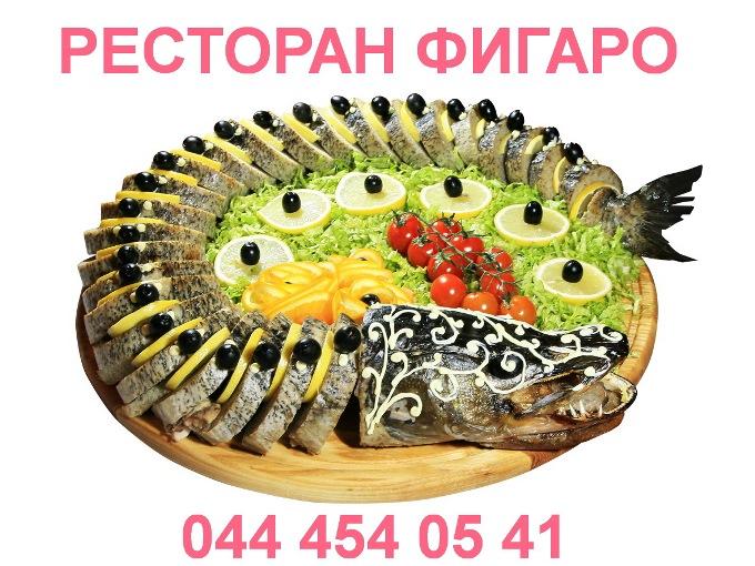 Ресторан с банкетным залом в Киеве