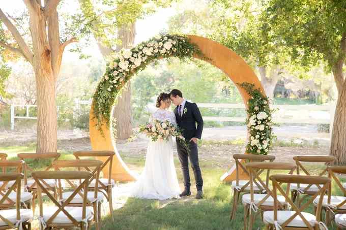 Свадьба 2020