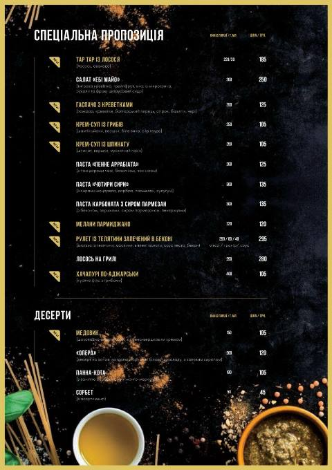 """Невероятно горячее спецпредложение по меню в ресторане """"Тинатин"""""""