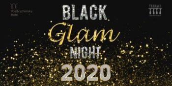 Новогодний гала ужин и шоу BLACK GLAM NIGHT