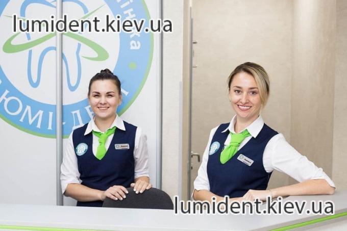 Стоматологические услуги в клиниках Люми-Дент