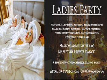 Ladies Party в отеле RiverSide