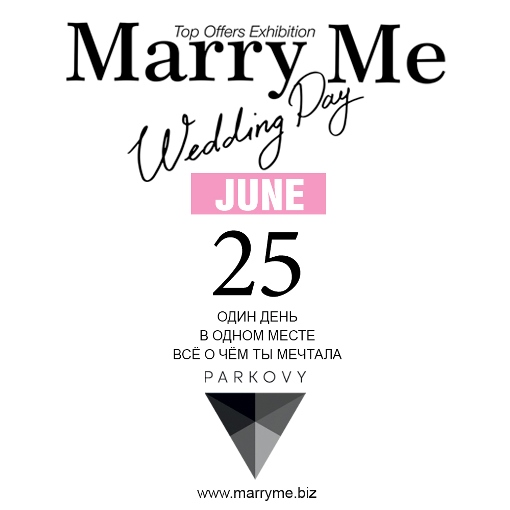 MARRY ME WEDDING DAY 2020