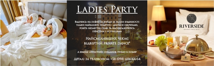 Ladies Party в отеле RiverSide