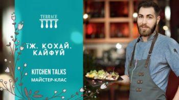 Уикэнд 6-9 марта: Весенний escape в отеле Воздвиженский