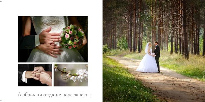 Фотокнига на заказ как отличный подарок на свадьбу или день рождения