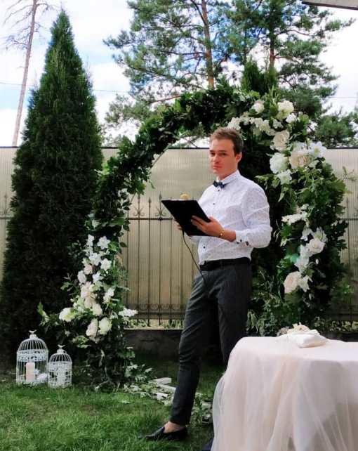 Свадьба на открытой площадке в Боровике