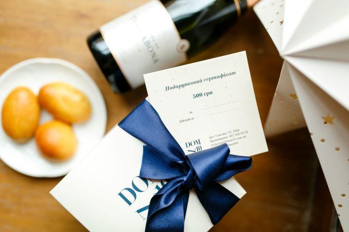 Подарунки до зимових свят від DOM №10