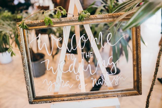 10 свадебных трендов 2021 года