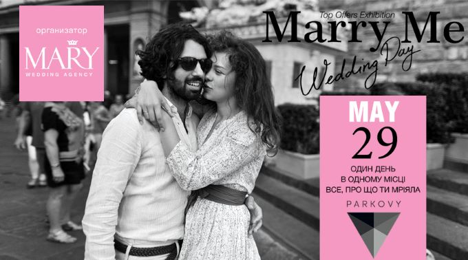 MARRY ME WEDDING DAY 2021
