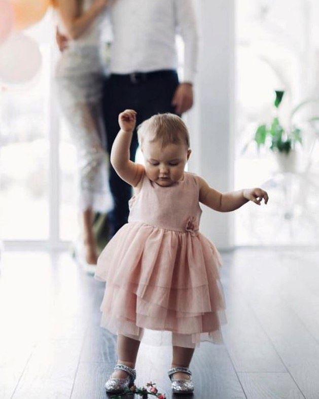 Щастя - дітям